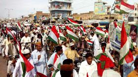 خوشاب: افواج پاکستان سے اظہار یکجہتی کے لیے پاکستان عوامی تحریک کا مظاہرہ