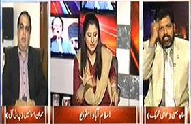 ساجد محمود بھٹی وقت نیوز پر فریحہ ادریس کے ساتھ