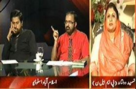 عمر ریاض عباسی وقت نیوز پر نادیہ مرزا کے ساتھ