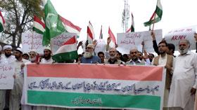 پشاور: افواج پاکستان سے اظہار یکجہتی کے لیے پاکستان عوامی تحریک کا مظاہرہ