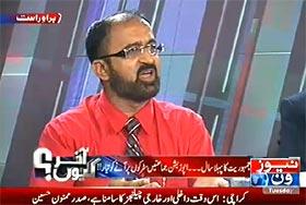 Watch Umar Riaz Abbasi (PAT) on News One (Corrupt Elections ki barsi - PAT protest May 11)
