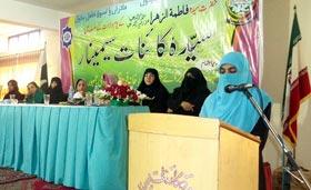 Minhaj College for Women holds Sayyida e Kainat Seminar