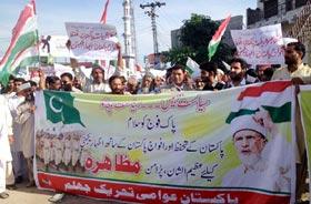 جہلم: ریاست پاکستان کے تحفظ اور افواج پاکستان کے ساتھ اظہار یکجہتی کیلئے پاکستان عوامی تحریک کا عوامی مظاہرہ