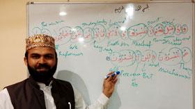 امریکہ: نیوجرسی میں بچوں کے لیے اسلامک لرننگ کورس کا انعقاد