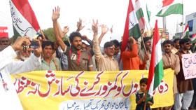 ٹوبہ ٹیک سنگھ: افواج پاکستان سے اظہار یکجہتی کے لیے پاکستان عوامی تحریک کا مظاہرہ