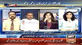 Umar Riaz Abbasi with Sadaf Abdul Jabbar on ARY News (PAT protest May 11)