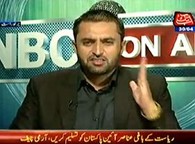 Qazi Shafiq-ul-Rahman (PAT) with Nasir Baig Chughtai on Abb Tak (30th April 2014)