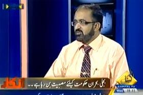 عمر ریاض عباسی کیپیٹل ٹی وی پر جاوید اقبال کے ساتھ
