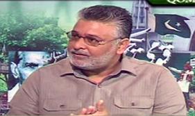 قاضی فیض الاسلام رائل نیوز کے پروگرام قومی یکجہتی میں