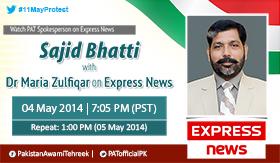 Watch tonight PAT Spokesperson Sajid Bhatti on Express News with Dr Maria Zulfiqar