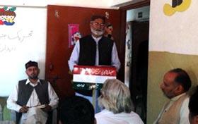 نائب ناظم اعلیٰ منہاج القرآن انٹر نیشنل احمد نواز انجم کا تنظیمی دورہ کوٹلی آزادکشمیر