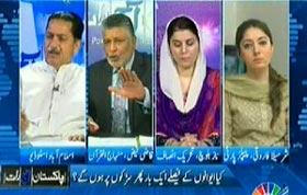 Qazi Faiz ul Islam on Jaag News in Pakistan Aaj Raat (PAT Protest - May 11)