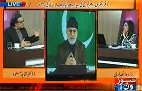 Live With Dr. Shahid Masood (Kya Halat Mazeed Kharabi Ki Taraf Jayenge??) – 6th May 2014