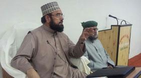 ہالینڈ: منہاج القرآن انٹرنیشنل کے زیراہتمام شان اولیاء کانفرنس