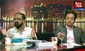 عمر ریاض عباسی اب تک  نیوز پر جیسمین منظور کے ساتھ