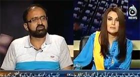 عمر ریاض عباسی آج نیوز پر رحمان خان کے ساتھ