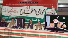 Government broke all records of mega corruption: Dr Tahir-ul-Qadri