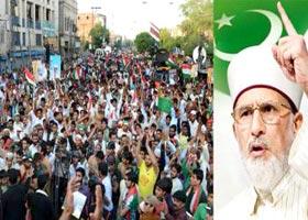 دولہا قائد پر فدا، بارات سمیت گیارہ مئی کے احتجاج میں شامل