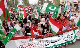 لیہ : پاکستان عوامی تحریک کا کرپٹ نظام کے خلاف عوامی احتجاج (11 مئی)