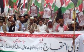 پاکستان عوامی تحریک کوئٹہ اور پی کیو ٹی کے تحت ریلی کا انعقاد