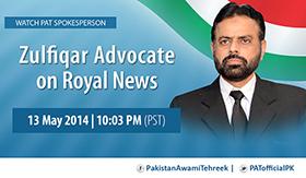Watch PAT Spokesperson Ch. Zulfiqar Advocate on Royal News (tonight), 13 May 2014, 10:03 PM
