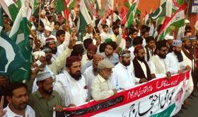 ملتان : پاکستان عوامی تحریک کا کرپٹ نظام کے خلاف عوامی احتجاج (11 مئی)