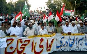 ٹوبہ ٹیک سنگھ : پاکستان عوامی تحریک کا کرپٹ نظام کے خلاف عوامی احتجاج (11 مئی)