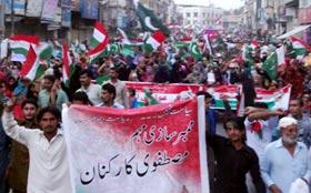 رحیم یار خان : پاکستان عوامی تحریک کا کرپٹ نظام کے خلاف عوامی احتجاج (11 مئی)