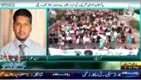Aaj News Report on PAT Nationwide Rallies - Karachi - 05:00 PM