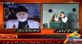 NewsOne - Dr Tahir-ul-Qadris Speech to Nationwide Rallies