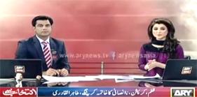 ARY News - Dr Tahir-ul-Qadri's 10th point agenda