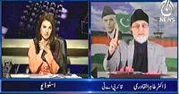 Dr Tahir ul Qadri's interview with Reham Khan on Aaj News (10 points revolutionary agenda)