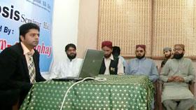لاہور: بزم منہاج کے زیراہتمام کالج آف شریعہ میں سیمینار کا انعقاد