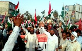 مظفر گڑھ : پاکستان عوامی تحریک کا کرپٹ نظام کے خلاف عوامی احتجاج (11 مئی)