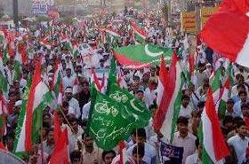 PAT (Sargodha) stages big demonstration on May 11