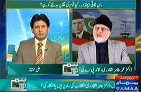Revolution to take place this year: Dr. Qadri