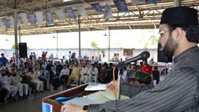 اسلام آباد: ایم ایس ایم کے زیراہتمام اسلامک انٹرنیشنل یونیورسٹی میں تین روزہ سپرنگ فیسٹیول کا انعقاد