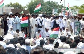 چکوال: پاکستان عوامی تحریک کی دھرنے میں شرکت