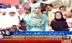 اے آر وائے نیوز رپورٹ : کراچی میں پاکستان عوامی تحریک کی ریلی