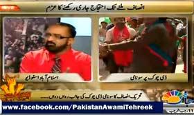 عمر ریاض عباسی جاگ ٹی وی پر مجاہد بریلوی کے ساتھ