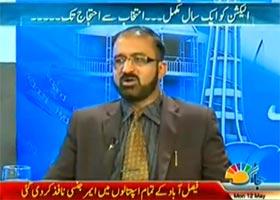 عمر ریاض عباسی جاگ نیوز کے پروگرام پاکستان آج رات میں