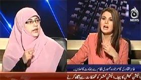راضیہ نوید آج نیوز پر ریحام خان کے ساتھ
