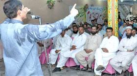 ڈسکہ: تحریک منہاج القرآن کے زیراہتمام مصطفوی ورکرز کنونشن