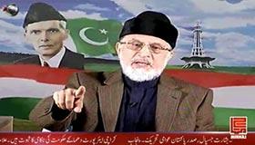 Press Conference: Dr Tahir-ul-Qadri Announces to Return Pakistan on June 23