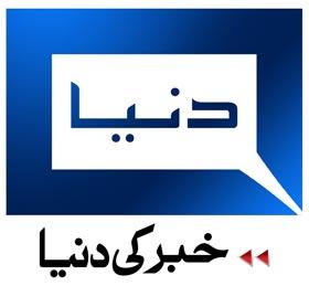 پاکستان عوامی تحریک نے آپریشن کی حمایت کر دی