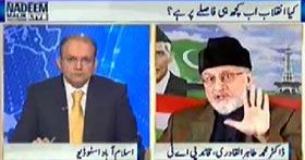 Dr Tahir ul Qadri's Interview with Nadeem Malik on Samaa TV (PAK Army's Operation 'Zarb-e-Azb' in North Waziristan)