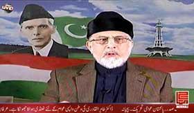 Military's North Waziristan operation a great Jihad: Dr Tahir-ul-Qadri