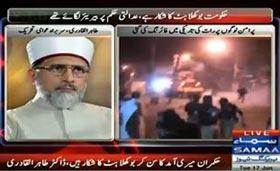 Rulers using police to intimidate & harass PAT workers: Dr Tahir-ul-Qadri