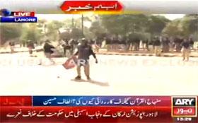 ARY  News: Arif Hamid Bhatti report on Police Gardi