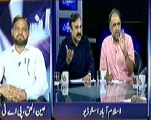 Mumkin (Shahbaz Sharif Pakistan Kay Narendra Modi... ) – 17th June 2014